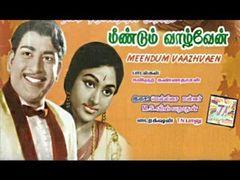 Vijaya | Ravichandran | Tamil Full Movie - Sabadham