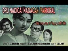 Nagesh Kukunoor& 039;s News Hindi Movie | Lakshmi | Trailer Launch | Latest Bollywood News