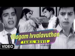 Ulagam Sirikkirathu 1959: Full Tamil Movie