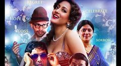 The Wedding Diary (2012) Full Comedy Movies with English subtitles