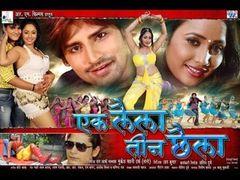HD प्रेम दीवानी - Latest Bhojpuri Movie 2015 | Prem Diwani - Bhojpuri Full Film | Rani Chatterjee