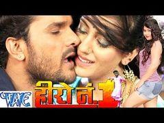 Superhit Bhojpuri Movie - Loafer (Part 1)