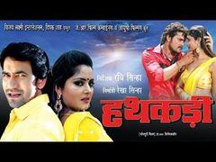 Bidesiya Bhojpuri Movie | Full Movie 2014 | Dinesh Lal Yadav Nirahua | Chhavi Pandey | Angle Music