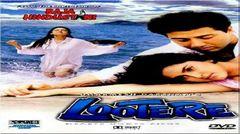 Damini दामिनी (1993):*Sunny DeoL*-[FuLL] Film From 7sw
