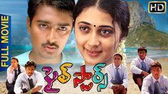 Five Star full Tamil movie- Prasanna Kaniha