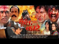 Phool aur Kaante 1991) Hindi Full Movie Ajay Devgan Amresh P Bollywood Latest Movies Part 2 2