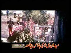 Rangeen Sham Hindi Full Movie 2014 | New Movies 2014 | Hindi Hot Movie