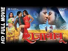 Driver Babu Part 1 Bhojpuri Feature Film