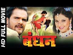 Laadla (Khesari Lal Yadav) :: Bhojpuri Full Movie