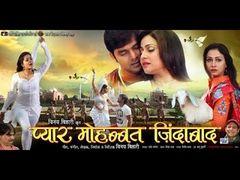 Latest Bhojpuri Movie I Dewar Bhabhi I Pawan Singh and Pakhi Hegde I Full Movie