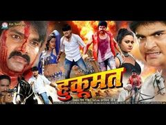 Bhojpuri Full Movie Veer Balwan Pawan Singh