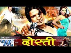 Betaab | HOT Bhojpuri Full Movie 2014 | HD