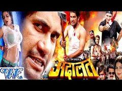 edited pariwaar - bhojpuri movie- Pariwaar I nirahua