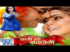 HD तेरी कसम - Teri Kasam - Bhojpuri Movies Full 2014 - Latest Bhojpuri Movie 2014 - Full Film