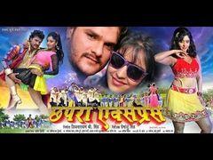 CHAPRA EXPRESS New Bhojpuri Full Movie Film new Release Full Movie In Full HD