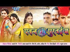 Baaj Gayeel Danka (2015) Pawan Singh Bhojpuri Full Hot Movie in HD