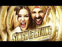 Dancer Full Movie in HD Akshay Kumar Kirti Singh