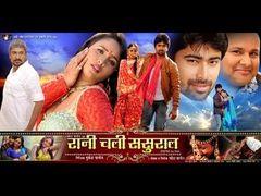 Bin Bajaw Sapera HD Rip Mkv Full Bhojpuri Movie 2015