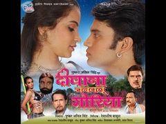 Patna Se Pakistan Full Bhojpuri Movie 2015