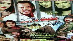 Afsana Pyar Ka Full Movie DvD DTS Aamir Khan & Neelam Kotheri