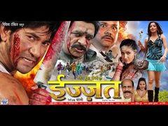 BETA BHOJPURI FULL MOVIE Dinesh Lal Yadav Nirahua Aamrapali Anjana Singh
