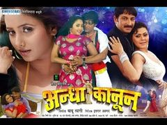 Khoenchha (2013) | Full Bhojpuri Movie | Manoj Panday Bhartendu Bhushan Sakal Baluma