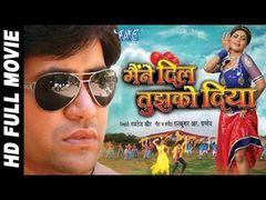 Border - Superhit Full Bhojpuri Movie 2018 - Dinesh Lal Yadav & 039;Nirahua& 039; Aamrapali Dubey