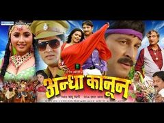 Khoenchha (2013) | Full Bhojpuri Movie |Manoj Panday Bhartendu Bhushan Sakal Baluma | HD movie