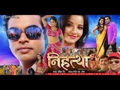 SAANCH BHAIL SAPANWA HAMAR   BHOJPURI HOT MOVIE   BHABHI HOT