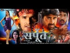 Bihari Raja New Bhojpuri Movie 2017 Khesari Lal Yadav Full Action Movie | Priyanka Pondit