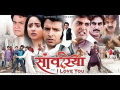 PATNA SE PAKISTAN | BHOJPURI MOVIE | With Song | Full Movie 2015