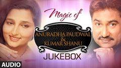 Udit Narayan & Kumar Sanu Bollywood Romantic Sentimental Sad Full Songs Jukebox (Click On The Songs)