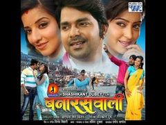 6th Bhojpuri Film Awards 2011 (Full) only on www sanimahall com