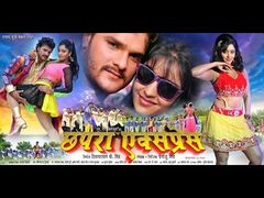 DABANG AASHIQ BHOJPURI Movie Khesari Lal Yadav Kajal Raghwani and Anjana Singh& 039;s