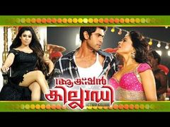 Rana Latest Telugu Full HD Movie | Rana | Taapsee | Sankalp Reddy | Telugu Multiplex