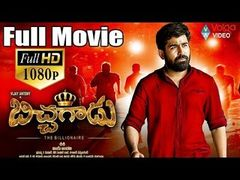 Puliveta Telugu Full Movie Part 1 2 Vijay Anushka Srihari