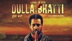Mr Bhatti on Chutti (full movie)