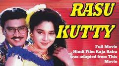 Dhill | Tamil Superhit Full Movie | Vikram & Lila