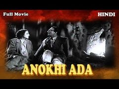 Jaani Dushman: Ek Anokhi Kahani Full Hindi Movie (2002)
