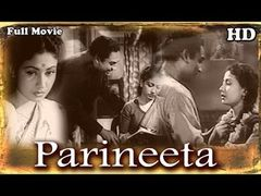 """Shatranj& 039;   1956 Old Bollywood Drama Movie   Ashok Kumar   Meena Kumari   Nanda"
