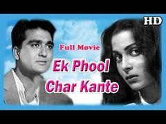 Ek Phool Teen Kante - Vikas Balla Monica Bedi - Bollywood Full Length Comedy Movie