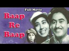 """Baap Re Baap""   Full Hindi Movie I Kishore kumar I Chand Usmani"
