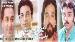 Kalavani | Superhit Tamil Movie | Vimal Oviya