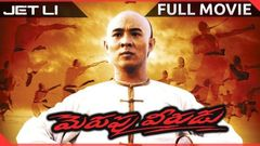 Jet li-DEAD BROTHER-new action full movie 2013(English Espan)