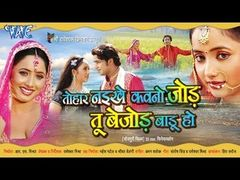 Bin Bajava Shapera Full Bhojpuri Movie 2015 ☆ing: pawan singh Yash Mishra