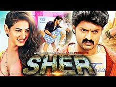 ISM Movie Hero Kalyan RamLatest Movie SHER(షేర్) Full HD Movie -Kalyan Ram Sonal Chauhan TFC