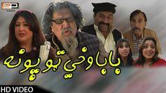 Har Kisi Ko - Boss - Video Song - Akshay Kumar - Sonakshi Sinha - 1080p HD