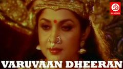 Varuvaan Dheeran Tamil Full Movie | Devotional & Horror Movie