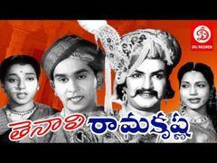 Dhammu (Dammu) 2015 Full Hindi Dubbed Movie With Telugu Songs- Jr NTR Trisha Krishnan