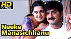 Telugu Full Movie Surya& 039;s Poratam Surya Jyothika